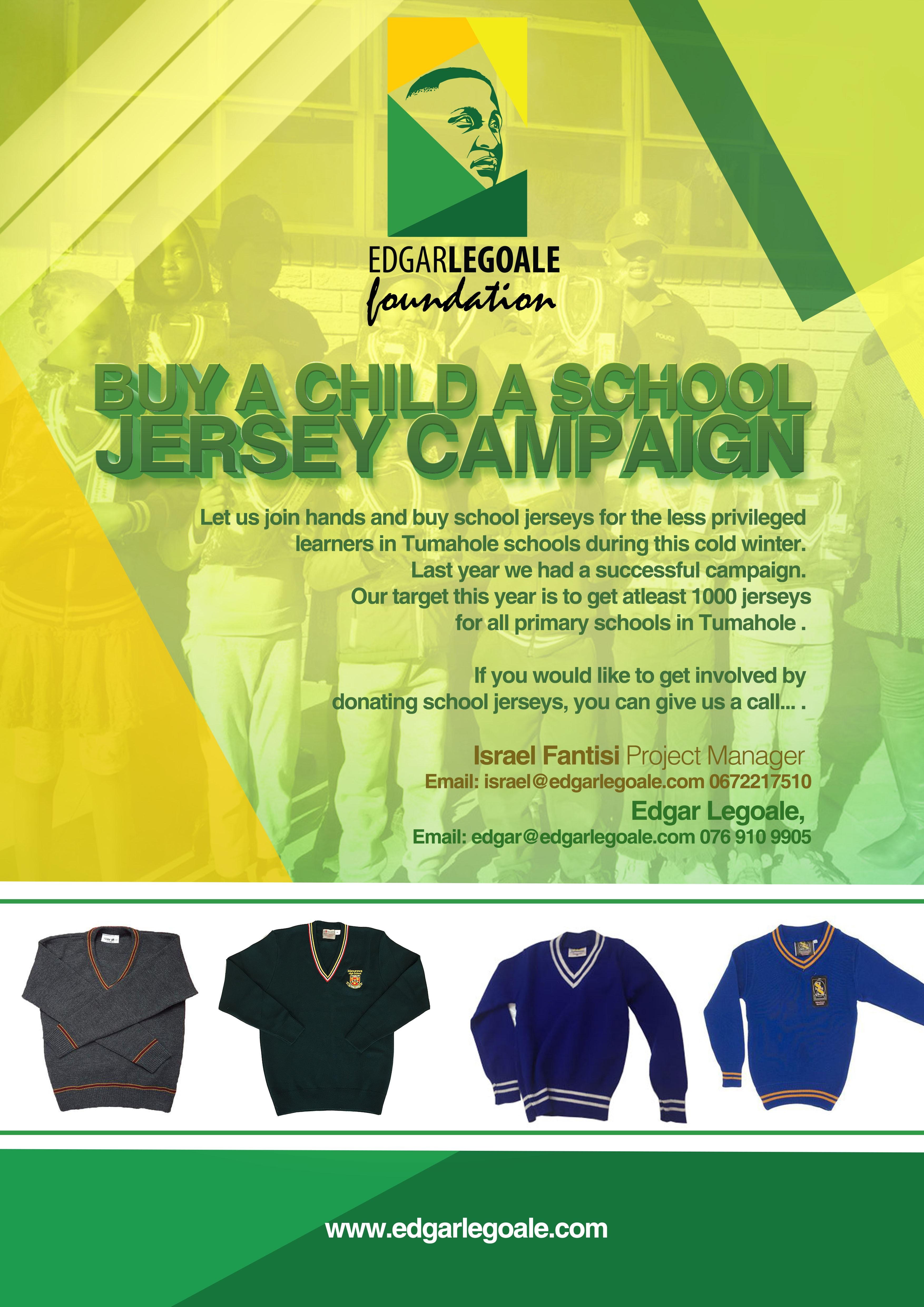 School Jersey 2